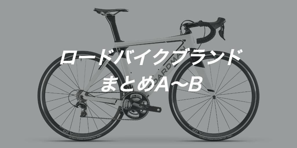 brand_AB-1024x512