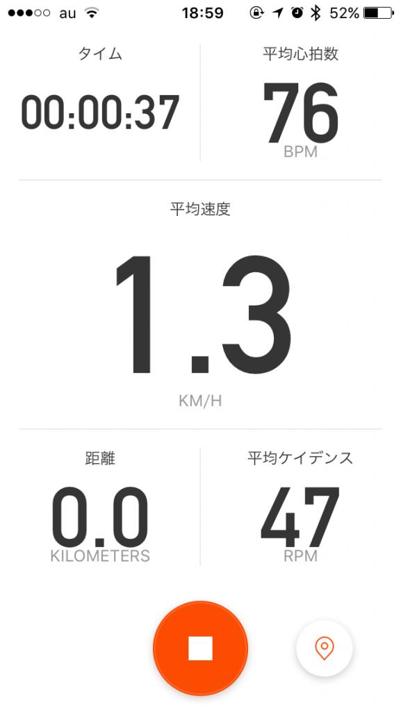 miband2_smartwatch_14-1024x768