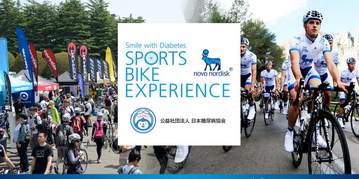 sports-bike-experience2016