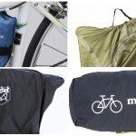 軽量な横型輪行袋6選/ロードバイクの合理的な輪行バッグの選び方