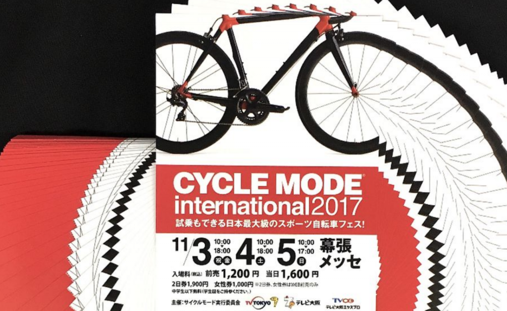 cyclemode2017 2