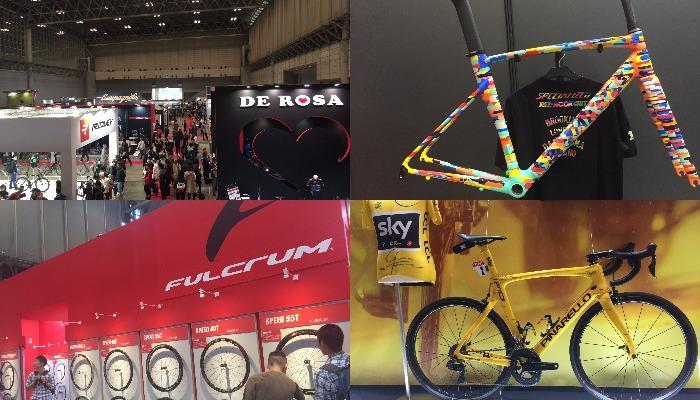 デローザにリドレー!最新自転車が集結したサイクルモードレビュー1