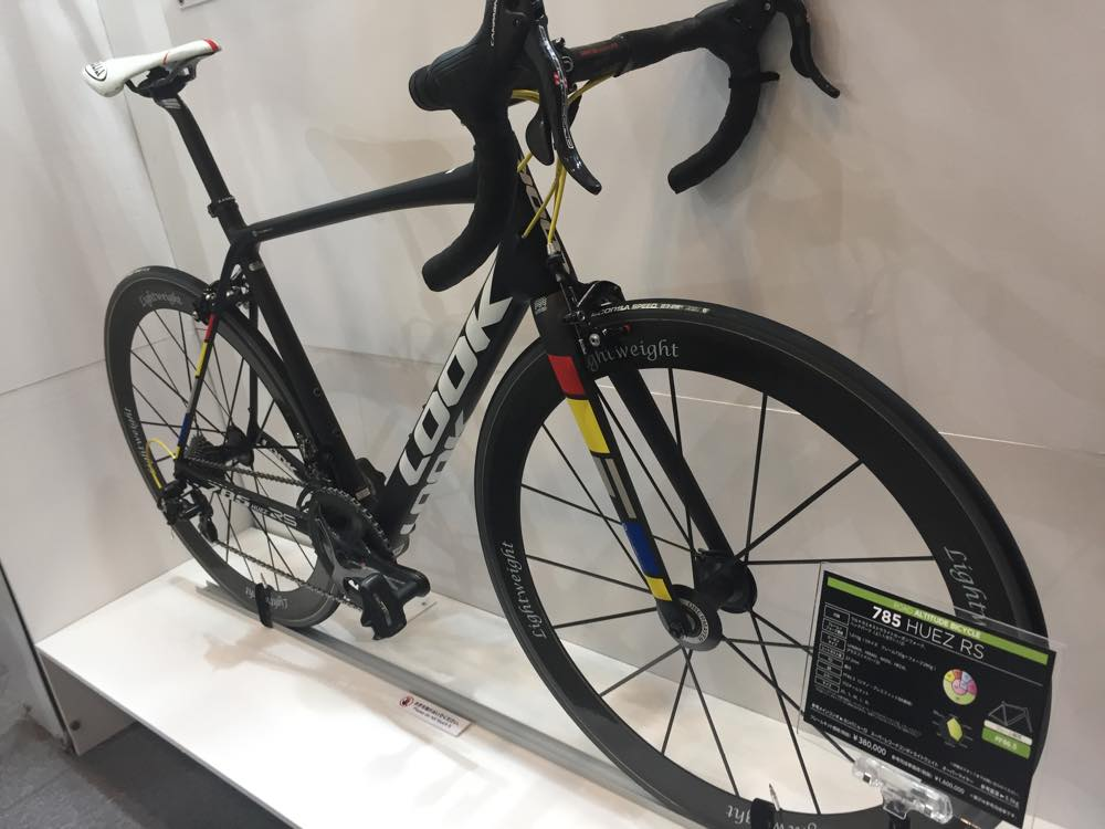 cyclemode2017 roadbike 046
