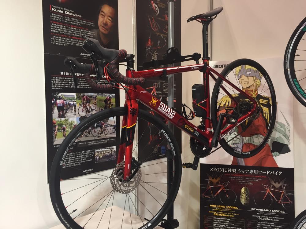 cyclemode2017_roadbike_046