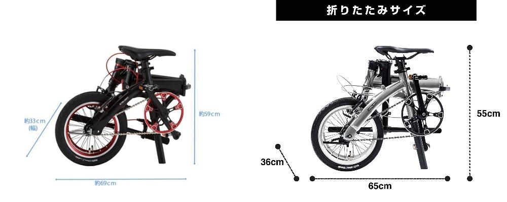 renault-platinum-light6-foldingbike5-1024x1024
