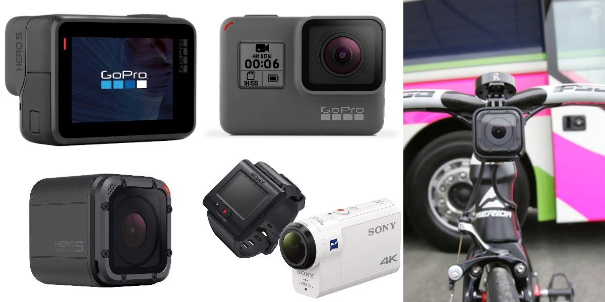 【GoPro9比較】自転車におすすめなアクションカメラ人気10選