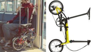 速い軽量折りたたみ自転車「ダホン K3」|多段変速のおすすめミニベロ