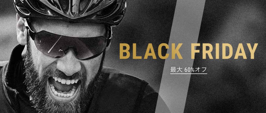 Fuji-Transonic-2-3-Road-Bike-2018