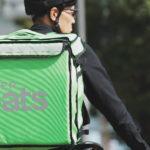 FUJI(フジ)ロードバイクおすすめ12厳選 2021最新