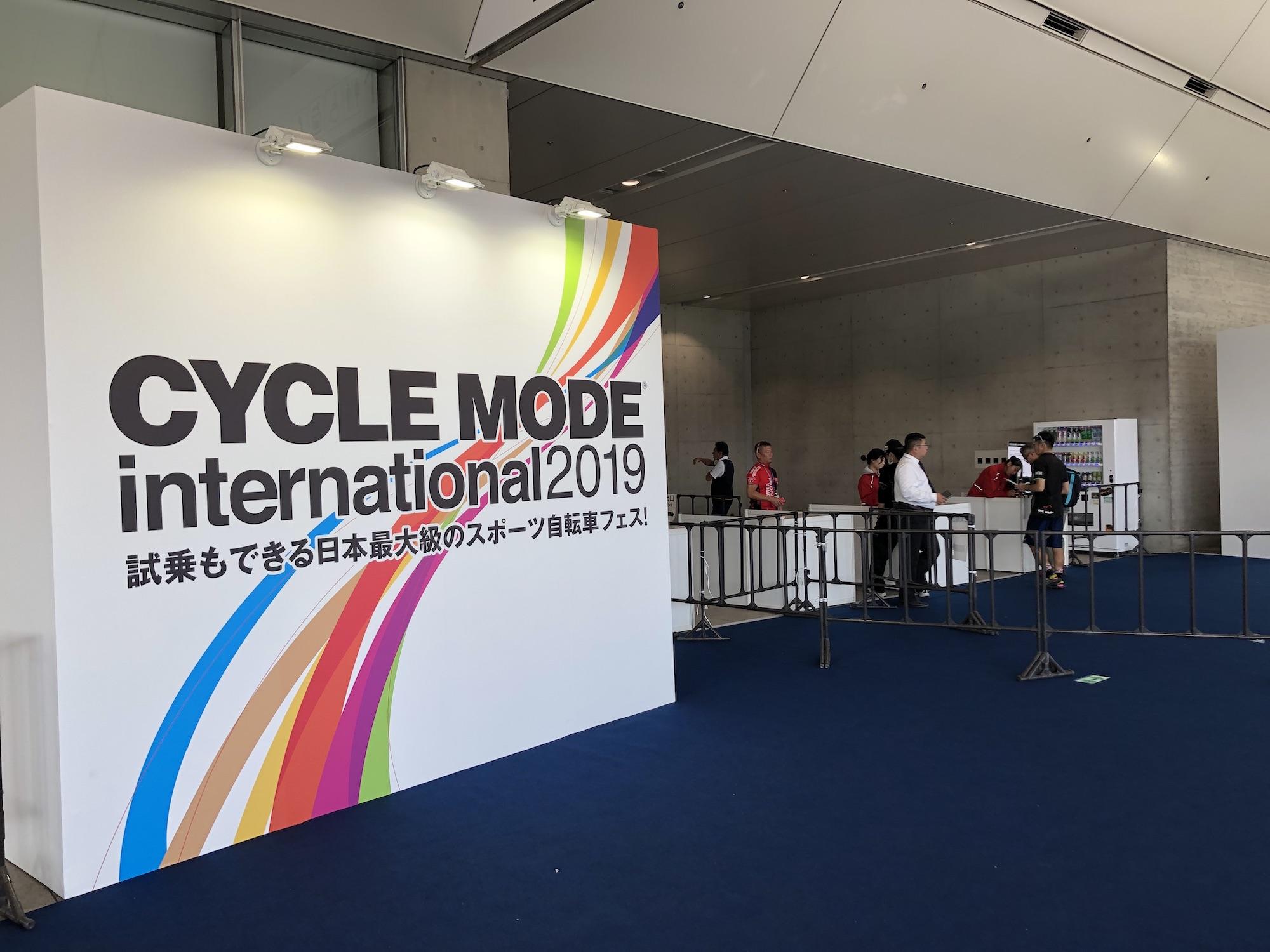 cyclemode2019 2