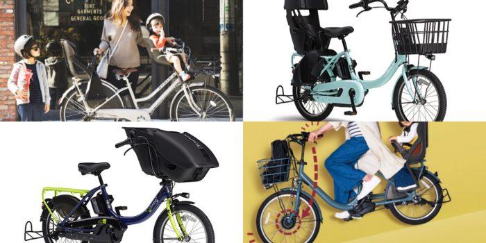 おすすめ電動アシスト自転車