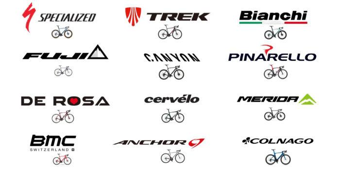 roadbike-maker-ranking