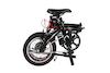 e-bike foldinbike