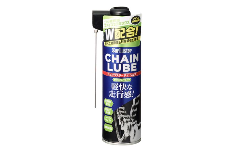 SurLuster chain lub