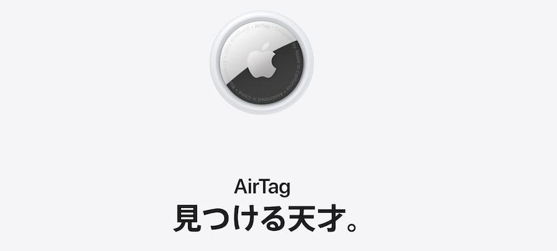 airtag 3