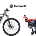 ベネリ(benelli)電動折りたたみ自転車おすすめ8選|eバイク2021