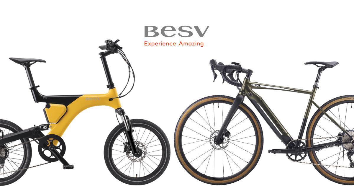 BESV(ベスビー)電動アシスト自転車12選|おすすめeバイク2021