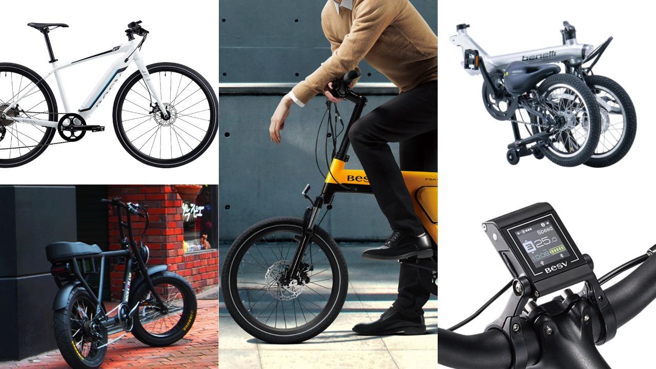 電動アシスト自転車おすすめ20選2021【人気eバイクで通勤】