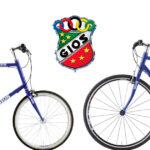 ヤマハの電動アシスト自転車20選 おすすめeバイク2021