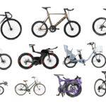 自転車の選び方|16種類を目的別に解説【初心者参考】