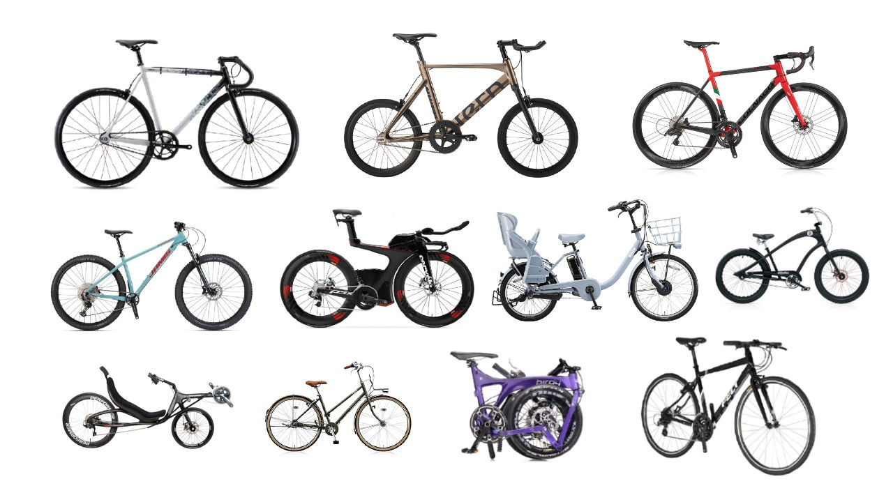 自転車 選び方 種類