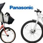 ベネリ(benelli)電動折りたたみ自転車おすすめ8選 eバイク2021